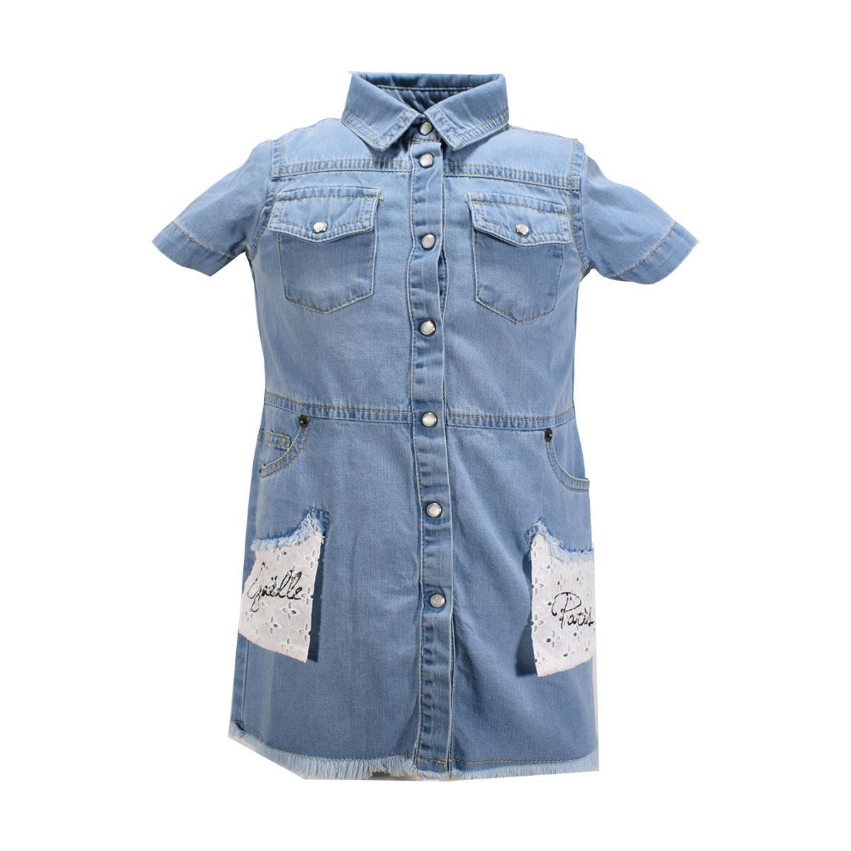 0600d9247b3a Gaelle Girl Abito Jeans Pizzo Sangallo. GAELLE 2746V0079
