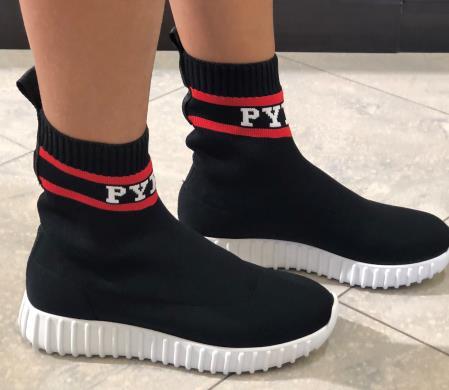 PYREX PY18520