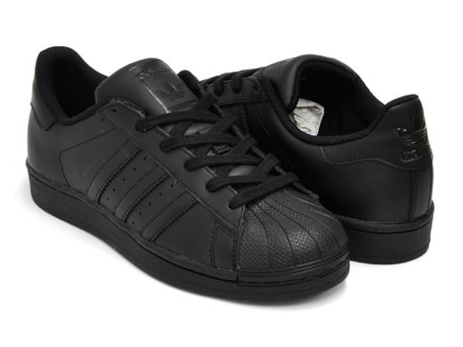 adidas superstar uomo 40