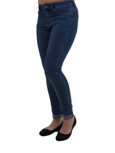 MISS BONBON Jeans skinny basico A01055