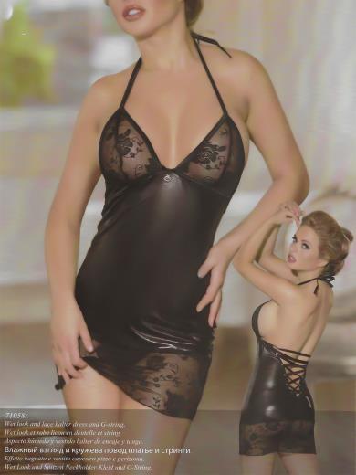 ALANSPICY Babydoll A01093
